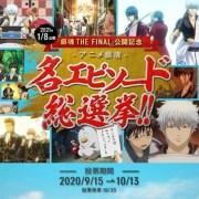 Desain Line Art dari Film Anime Gintama: The Final Menunjukkan Karakter Yorozuya 10