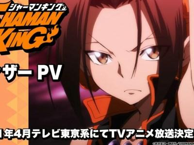 Teaser Anime Shaman King Baru Ungkap Seiyuu dan Staf 17