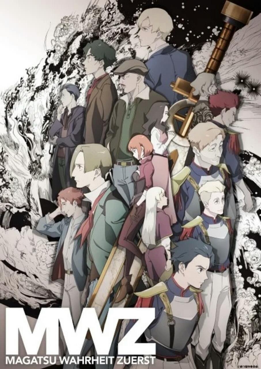 Anime Magatsu Wahrheit -Zuerst- Ungkap Video Promosi, Tanggal Tayang Perdana, Seiyuu Lainnya 1
