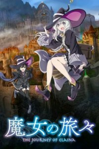 Muse Indonesia akan Menayangkan Anime Wandering Witch: The Journey of Elaina, Kuma Kuma Kuma Bear, Is the Order a Rabbit? BLOOM 5