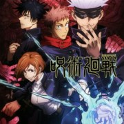 Anime Jujutsu Kaisen Ungkap 12 Seiyuu Lainnya 13