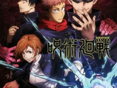 Anime Jujutsu Kaisen Ungkap 12 Seiyuu Lainnya 31