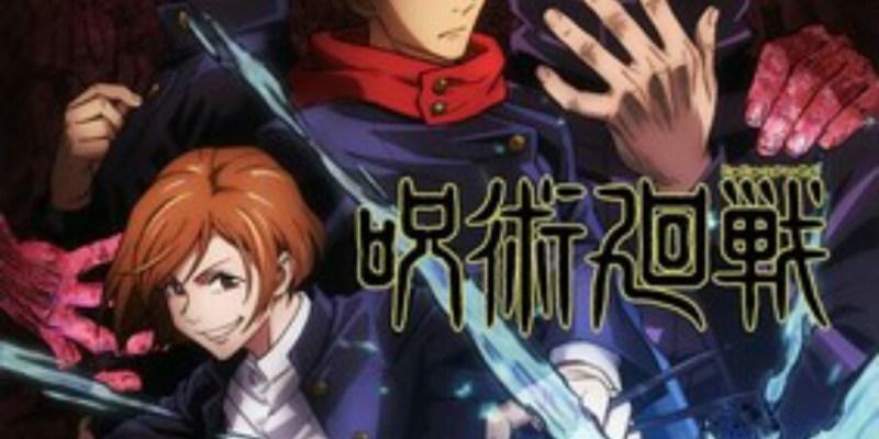 Anime Jujutsu Kaisen Ungkap 12 Seiyuu Lainnya 1