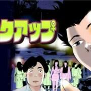 Manga Pickup Karya Shohei Manabe dan Hirokazu Fukuda Mengakhiri 'Bagian Pertama' 15