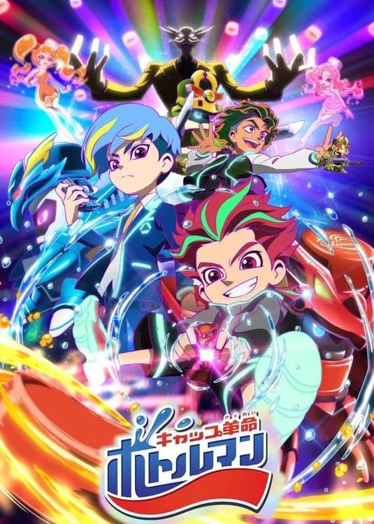Anime Net Cap Kakumei Bottleman Diperlihatkan Lewat Video Promosi 1