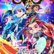 Anime Net Cap Kakumei Bottleman Diperlihatkan Lewat Video Promosi 11