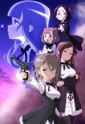 Anime I & # 039; m Berdiri di Sejuta Kehidupan untuk Disiarkan Secara Bersamaan oleh Ani-One 4