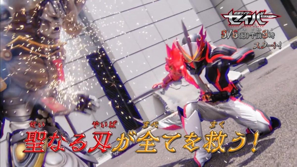 """Review Kamen Rider Saber Episode 1 Dan First Impression - """"Yang Menentukan Akhir Cerita Yaitu Aku"""" 2"""