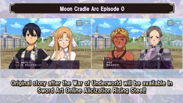 Sword Art Online Arc Moon Cradle Akan Dirilis Ceritanya Lewat Game Sword Art...