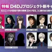 Proyek D4DJ First Mix Ungkap 8 Anggota Seiyuu Lainnya 24