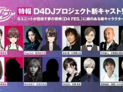 Proyek D4DJ First Mix Ungkap 8 Anggota Seiyuu Lainnya 5