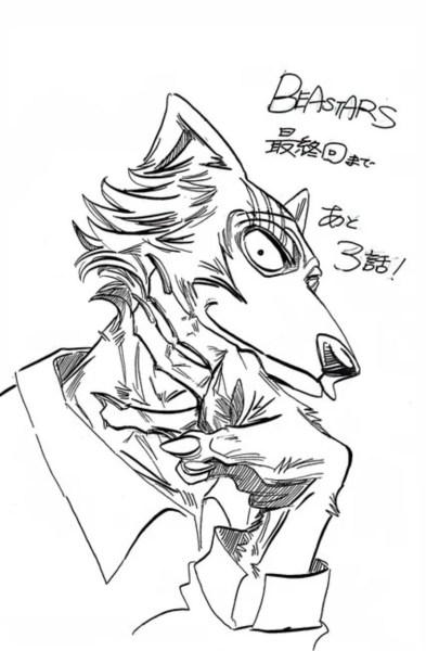Manga Beastars Akan Berakhir dalam 3 Chapter Lagi, dan Adaptasi Animenya Diperankan oleh Yuuki Kaji 1