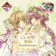 Lotere Cardcaptor Sakura X Magic Knight Rayearth Diumumkan Untuk Ultah Ke-30 CLAMP 13