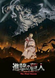Anime Attack on Titan The Final Season Akan Tayang Perdana pada Tanggal 7 Desember 2