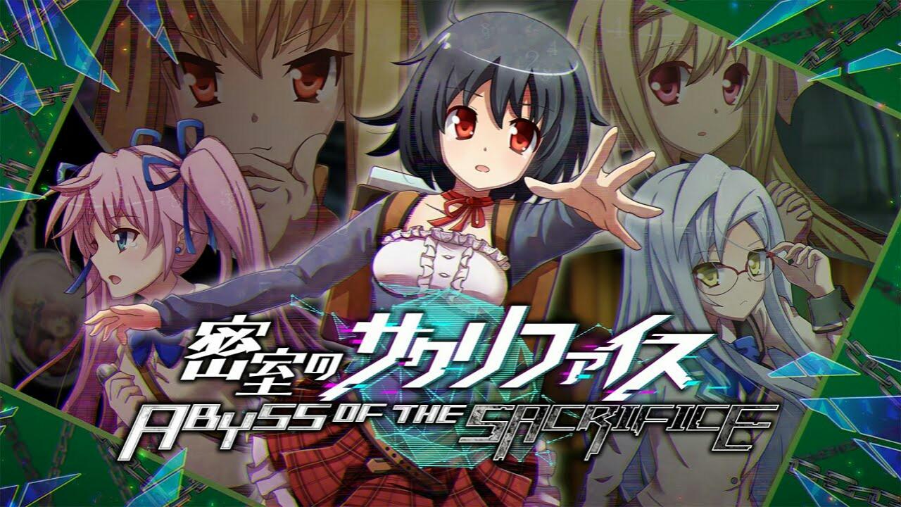 D3 Publisher akan Merilis Game Abyss of the Sacrifice untuk Nintendo Switch dan Steam dengan Bahasa Inggris 1