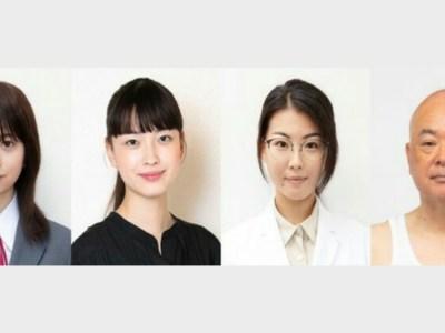 Seri Live-Action Seiho Boys' High School! Tambahkan 4 Anggota Pemeran Lainnya 30