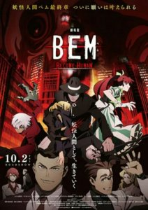 Video Promosi Film BEM: Become Human Merekap Seri Anime BEM 2