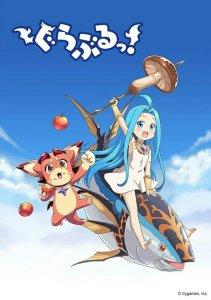 Video Promosi Ketiga Anime Pendek Granblue Fantasy Dirilis 2