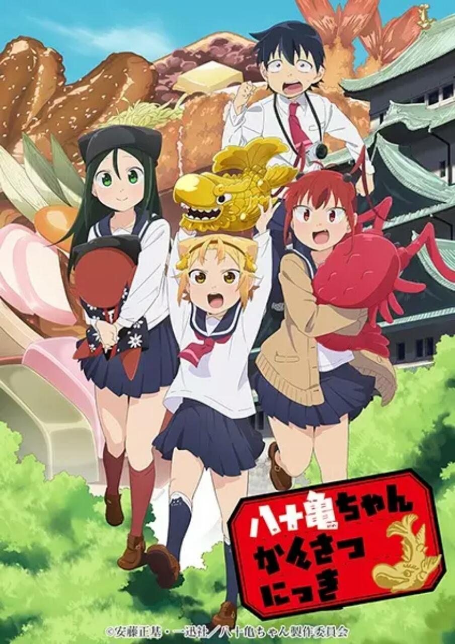 Season Ketiga Anime Yatogame-chan Kansatsu Nikki Dikonfirmasi untuk Tahun 2021 1