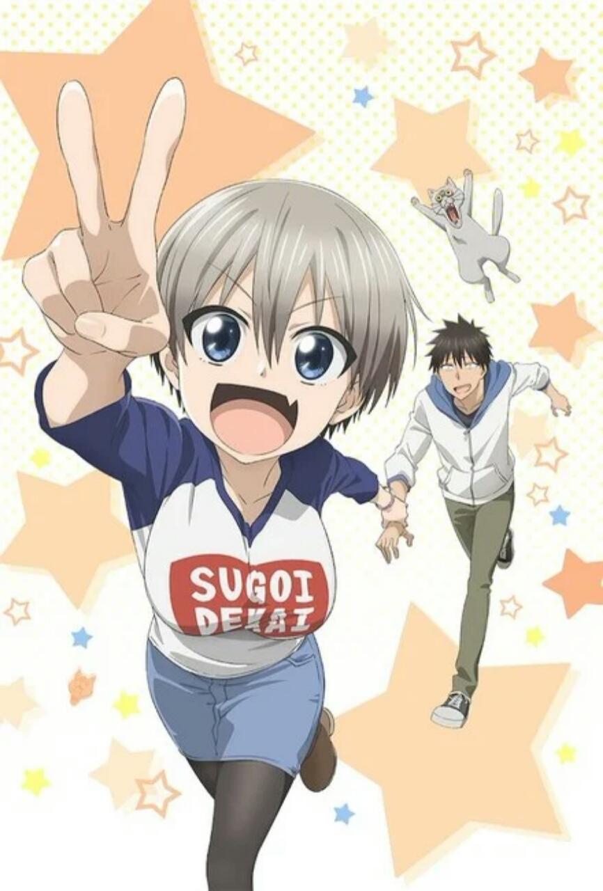Anime Uzaki-chan Wants to Hang Out! Dapatkan Season Kedua 1