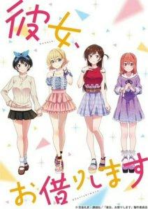 Anime Rent-A-Girlfriend Dapatkan Season Kedua 2