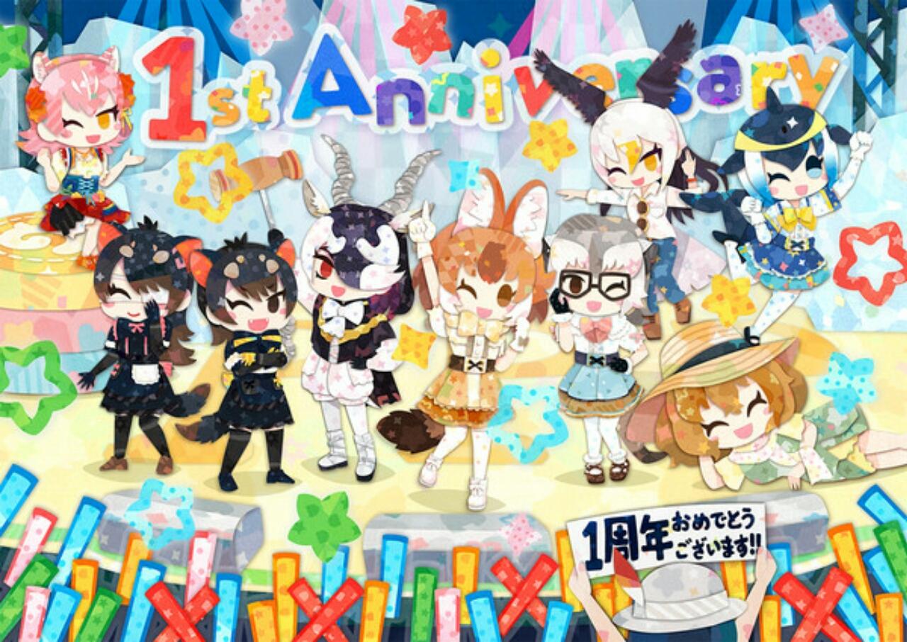 Game Smartphone Kemono Friends 3 Merayakan Ulang Tahun Pertamanya dengan Ilustrasi Baru 1