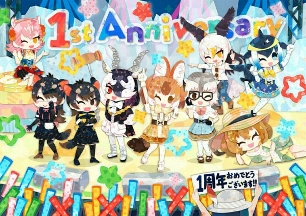 Game Smartphone Kemono Friends 3 Merayakan Ulang Tahun Pertamanya dengan Ilustrasi Baru 4