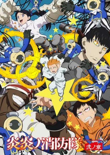 Anime Fire Force Season 2 Pratinjau Arc Haijima, Lagu Kana-Boon dalam Video 1