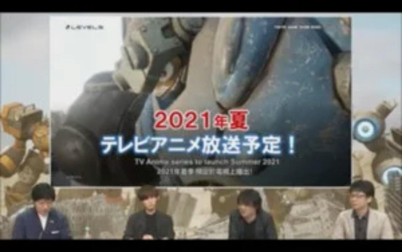 Anime TV Robot Megaton Musashi dari Level-5 akan Tayang Perdana pada Musim Panas 2021 1