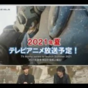 Anime TV Robot Megaton Musashi dari Level-5 akan Tayang Perdana pada Musim Panas 2021 14