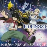 J.C. Staff Memproduksi Anime TV Edens Zero untuk Debut pada Bulan April 2021 7