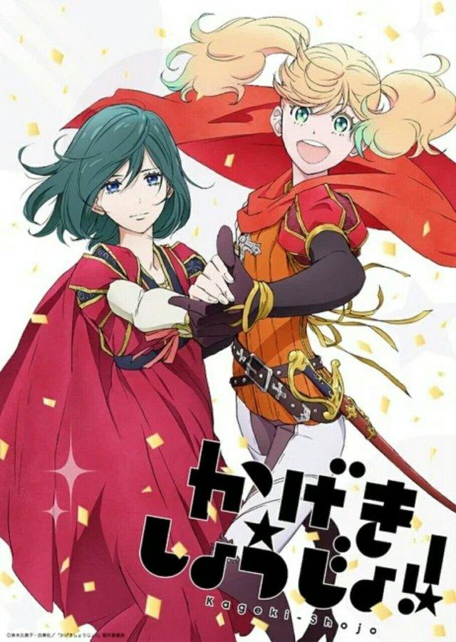 Kazuhiro Yoneda Menyutradarai Anime TV Kageki Shoujo!! untuk Tahun 2021 2