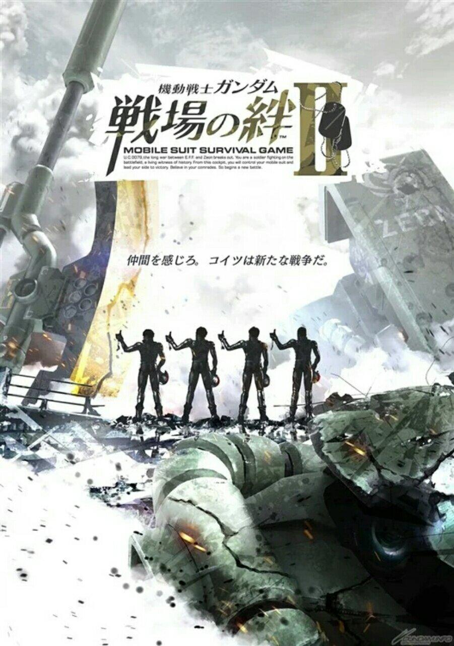 Game Arcade Gundam: Senjō no Kizuna II Rilis Video Promosi Lengkap Pertamanya dan Ungkap Informasi Lebih Lanjut 5