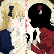 Visual Teaser untuk Anime Shadows House telah Diluncurkan 14