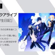 Manga Spinoff SSSS.Gridman Karya Ariko Tamat 9