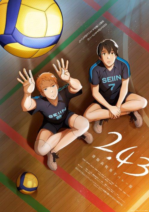 Anime 2.43: Seiin Koukou Danshi Volley-bu Tayangkan Video Yang Memperkenalkan Karakternya 2