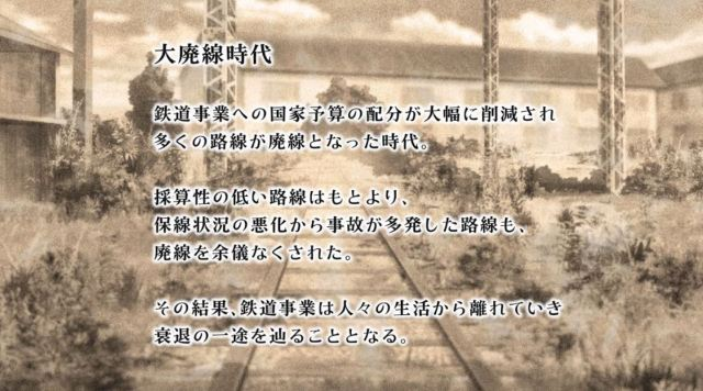 Siap-Siap Overdosis Melihat Gadis Kereta Moe Dari Anime Rail Romanesque Adaptasi Maitetsu 2
