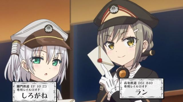 Siap-Siap Overdosis Melihat Gadis Kereta Moe Dari Anime Rail Romanesque Adaptasi Maitetsu 21
