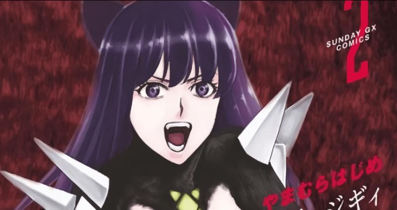 Manga Shikkoku no Ziggy akan Berakhir pada Bulan November 1