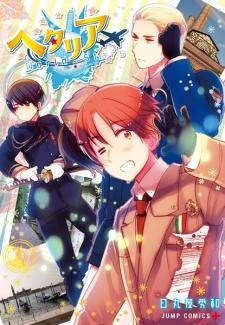 Manga Hetalia World Stars Mendapatkan Adaptasi Anime 2