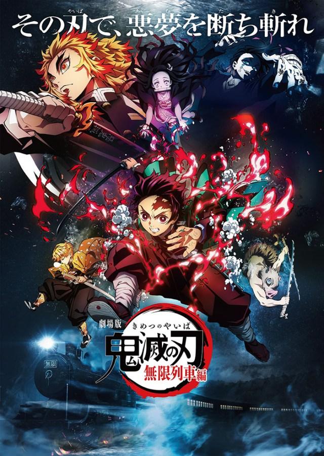Film Movie Kimetsu no Yaiba telah Ditonton Lebih dari 10 Juta Kali 2