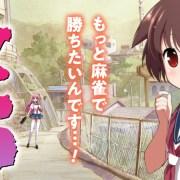 Kembali Hiatus, Manga Saki akan Dilanjutkan Tanggal 18 Desember 12