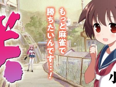 Kembali Hiatus, Manga Saki akan Dilanjutkan Tanggal 18 Desember 73