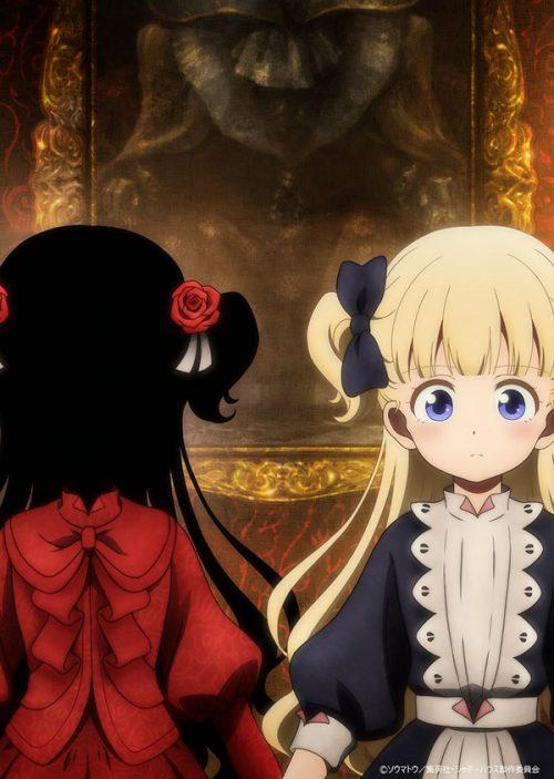 Anime Shadows House Umumkan Shino Shimoji sebagai Pemeran Tambahan Baru 2