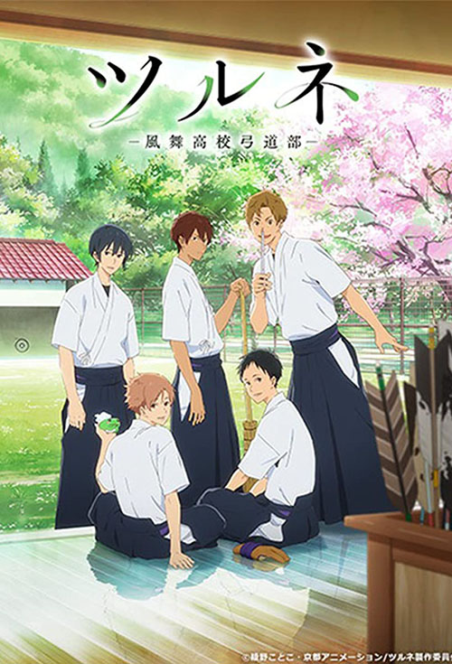Anime 'Tsurune: Kazemai High School Archery Club' Mendapatkan Adaptasi Film Movie 2