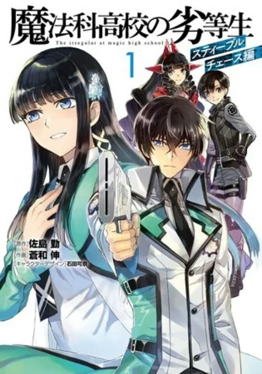 Manga Irregular at Magic High Steeplechase Arc akan Berakhir 1