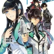 Manga Irregular at Magic High Steeplechase Arc akan Berakhir 14