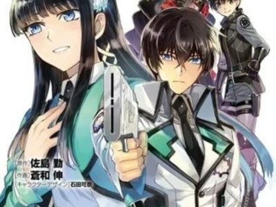 Manga Irregular at Magic High Steeplechase Arc akan Berakhir 19
