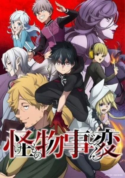 Anime Kemono Jihen akan Tayang Perdana pada Tanggal 10 Januari 1