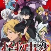 Anime Kemono Jihen akan Tayang Perdana pada Tanggal 10 Januari 45